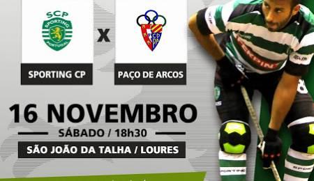 Sporting recebe este sábado o CD Paço de Arcos