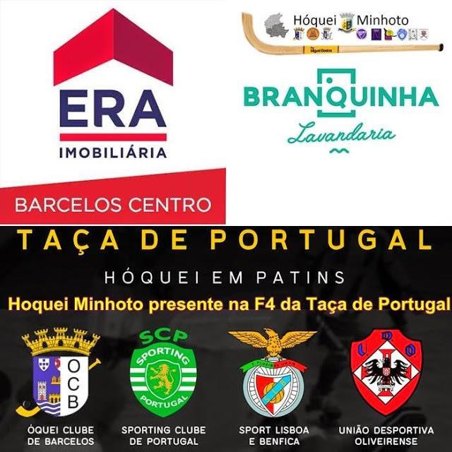 Hóquei Minhoto presente na Final Four da Taça de Portugal