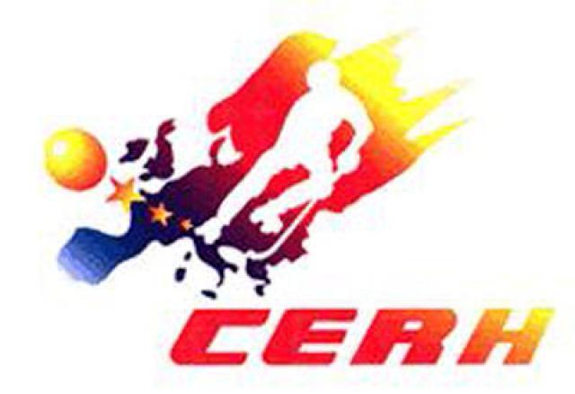 Equipas para a Liga europeia 2011/12